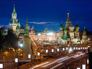 Московский weekend (индивидуальный тур)