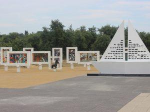 г. Жлобин – мемориал «Красный Берег» — аквапарк